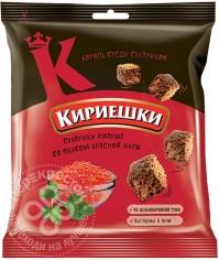 Кириешки Красная Икра 40гр, шт