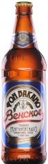 Пиво Фон Вакано Венское  4,3% 0,5л ст/б