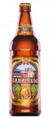 Пиво Самарское  6% 0,5л ст/б