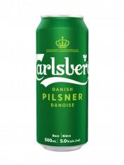 Пиво Карлсберг 4,6%  0,45л ж/б
