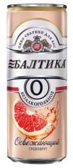 Балтика грейпфрут 0,33л ж/б