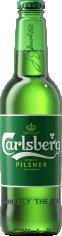 Пиво Карлсберг 4,6%  0,45л ст/б