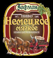 Пиво Немецкое н/ф 4%