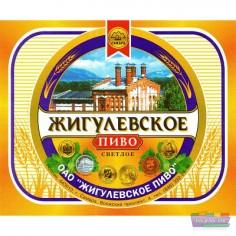 Пиво Жигулевское Самара 4.5%