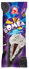 Бомба рожок черное печенье 125г